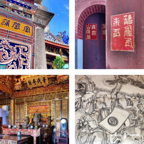 邱(クー)一族の先祖を祀る廟「クーコンシー」の内部