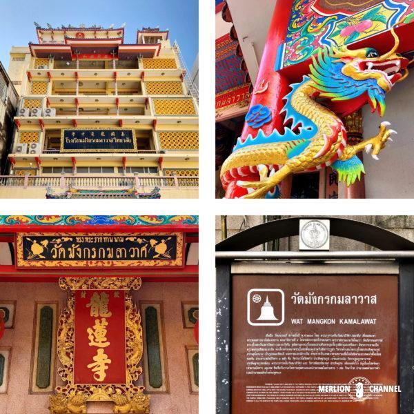 バンコク最古の中国仏教寺院「ワットマンコン」