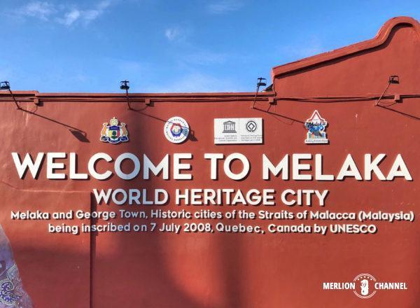 2008年にユネスコの世界遺産に登録されたマラッカ
