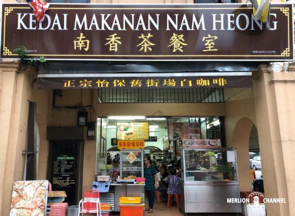 イポーにあるオールドタウンホワイトコーヒー元祖の店「南香茶餐室(Nam Heong)」