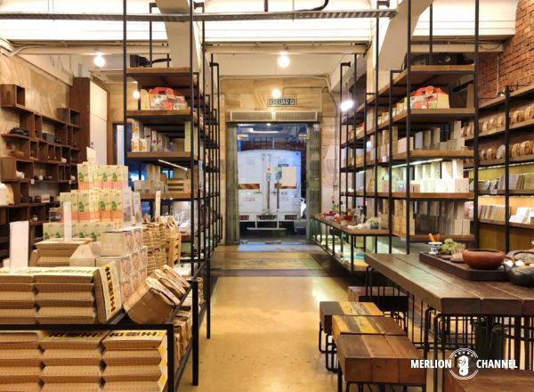 マレーシアのティーショップ「紫藤茶原」店内