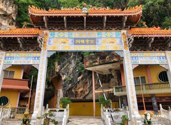 イポーの洞窟寺院「サンポトン(三寶洞)」の入口