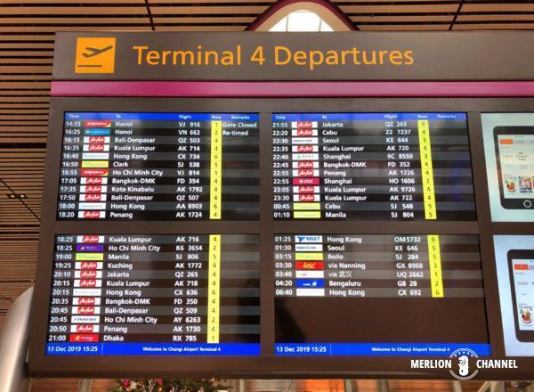 チャンギ空港ターミナル4の出発フロア