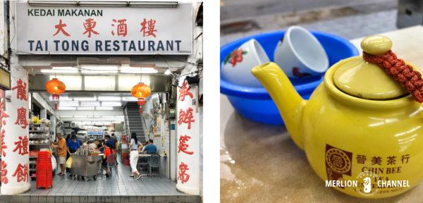ペナンで人気の飲茶レストラン大東酒楼(Tai Tong Restaurant)