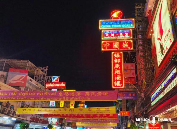 夜になると屋台が並ぶバンコクの中華街「ヤワラート」