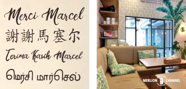 「メルシー・マルセル(Merci Marcel)」4言語で表示された店名