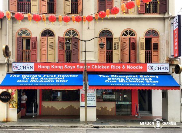 Liao Fan支店レストラン