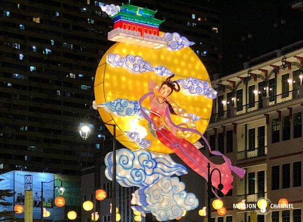 チャイナタウン恒例の「中秋節」ライトアップ2021
