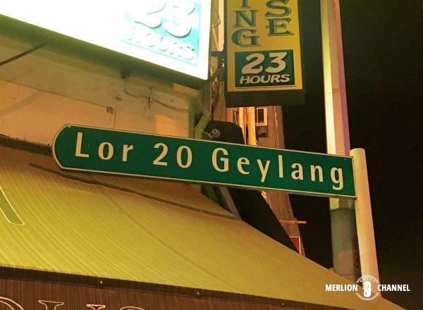 ゲイランの路地「ロロン」