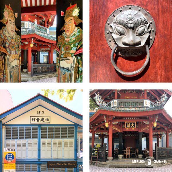 歴史的建造物である「崇文閣(Chong Wen Ge)」の細部