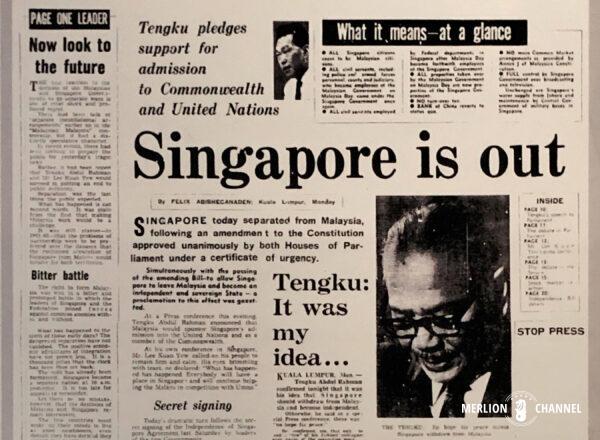 マレーシア連邦からのシンガポール分離を伝える新聞