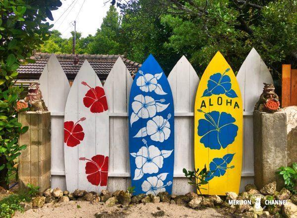 沖縄のアロハな塀