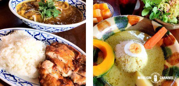 沖縄のカフェくるくまのタイ料理