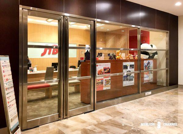 パンパシフィック・シンガポールホテル(Pan Pacific Singapore)の2FにあるJTBショップ