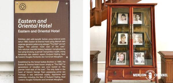 イースタン・アンド・オリエンタルホテルの歴史