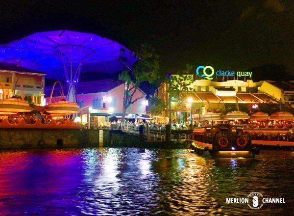 シンガポール・リバークルーズのクラークキーの乗り場