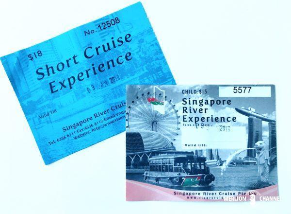 シンガポール・リバークルーズのチケット