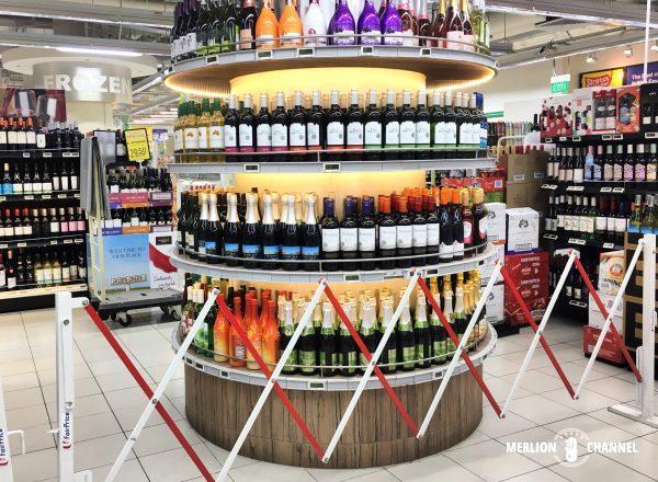 22時半以降クローズするスーパーのお酒コーナー