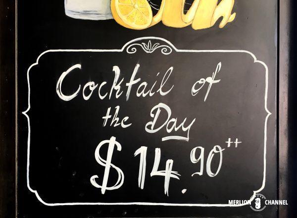 レストランやバーの料金の後につく++(プラス・プラス)表示