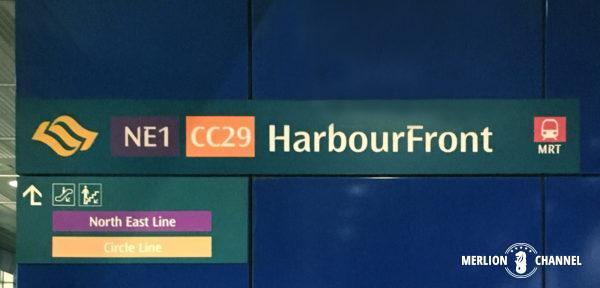 MRTハーバーフロント駅
