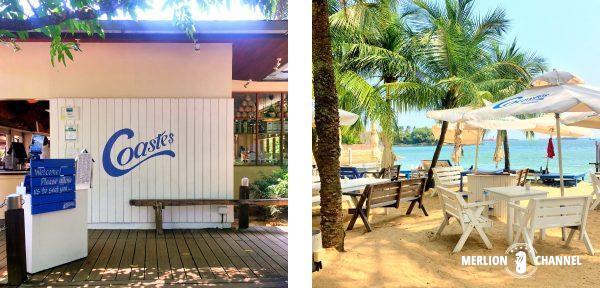 セントーサ島にあるビーチカフェCoastes
