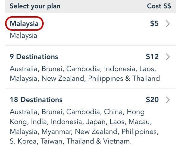 マレーシアへ行く場合のSingtelローミングプラン