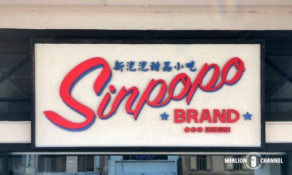 Sinpopo看板ロゴ