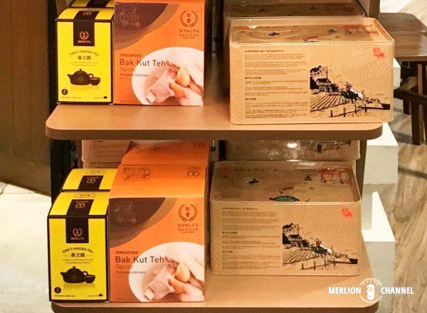 シンガポールの有名店「松發肉骨茶(ソンファバクテー)」のバクテーの素やお茶