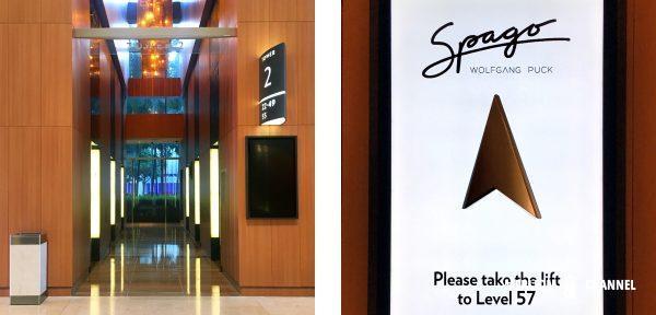 Spagoへはホテルタワー2のエレベーターで