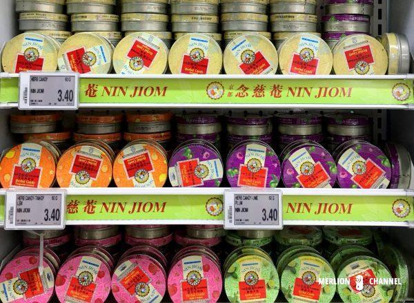 念慈菴(Nin Jiom)ののど飴