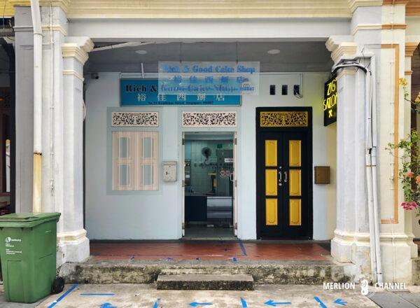 「裕佳西餅店リッチ&グッド・ケーキショップ(Rich&Good Cake Shop)」カンダハール本店