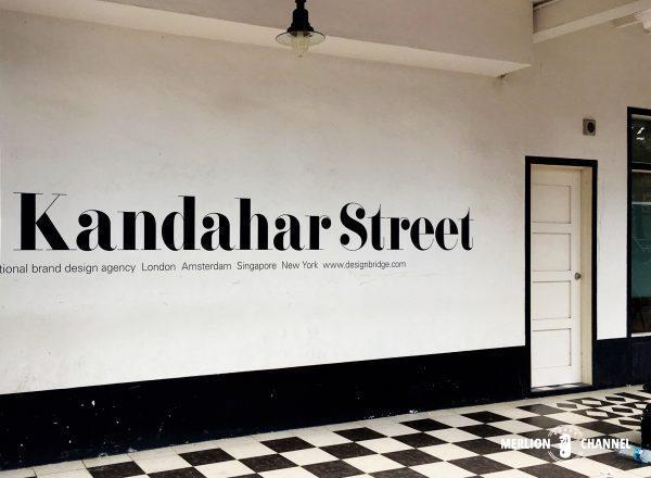 カンダハールストリート