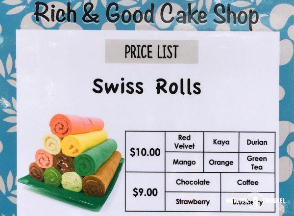 裕佳西餅店の価格表