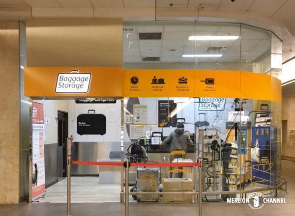 チャンギ空港ターミナル2の手荷物預かり所