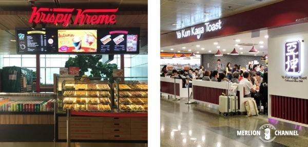 チャンギ空港ターミナル2の「クリスピークリーム」や「ヤクン・カヤトースト」