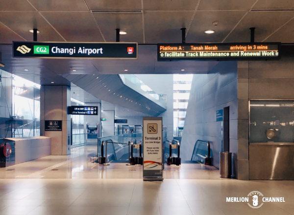 チャンギ空港ターミナル2はMRT「チャンギ・エアポート駅」に直結
