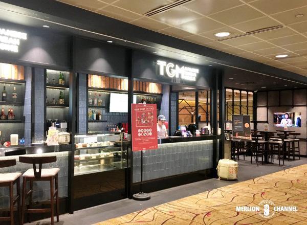 チャンギ空港ターミナル2のプライオリティパス対応レストラン「TGM」