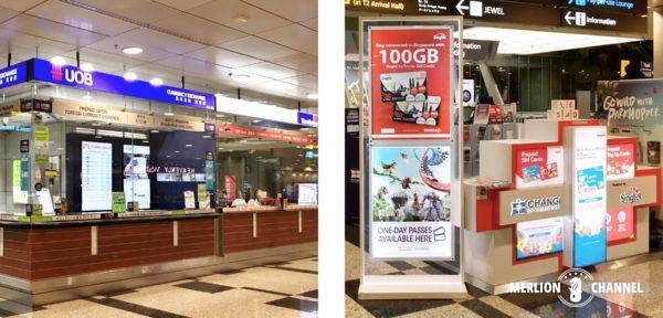 チャンギ空港ターミナル3の到着ホールにある両替とSIMカード売り場