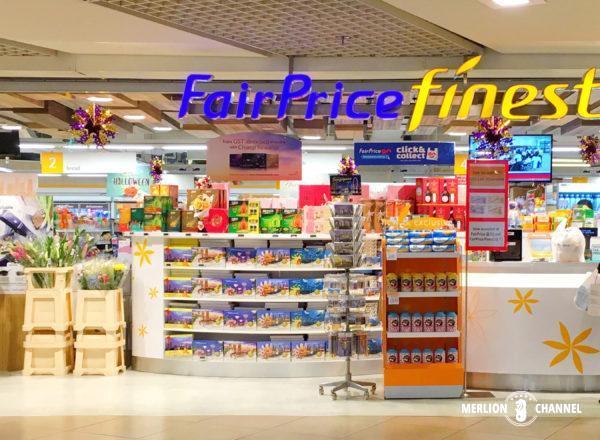チャンギ空港ターミナル3の地下2階にあるスーパーマーケット「フェアプライス」
