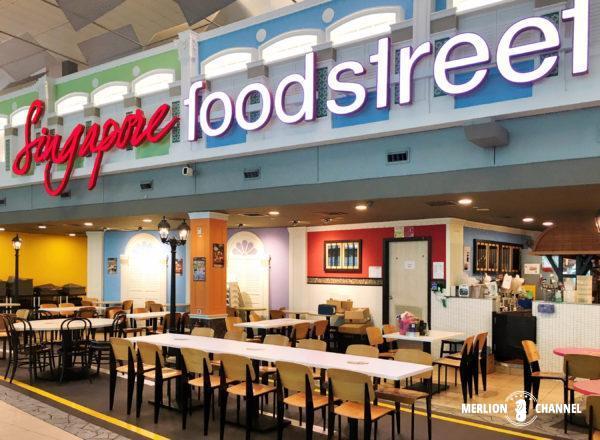 チャンギ空港ターミナル3の制限区域3階にある「シンガポール・フードストリート」