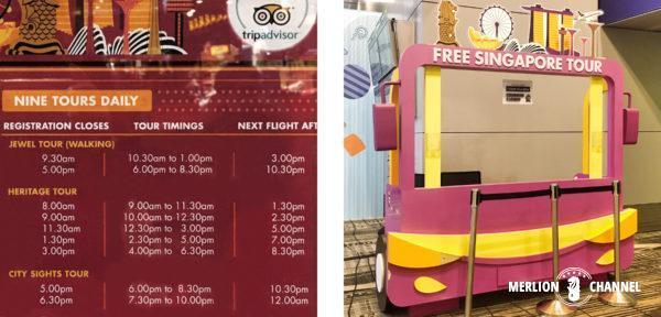 チャンギ空港ターミナル3の「無料シンガポールツアー」の受付ブース