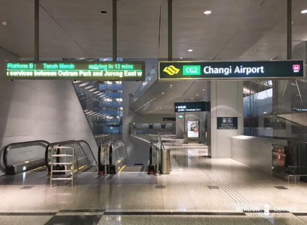 チャンギ空港ターミナル3に直結のMRT「チャンギ・エアポート駅」