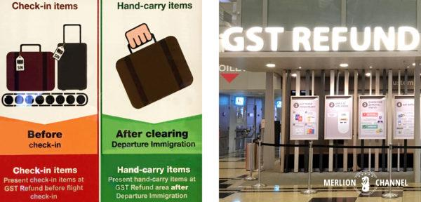 チャンギ空港ターミナル3の「免税手続きカウンター」