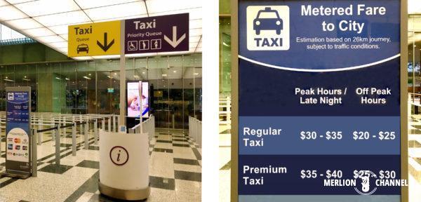 チャンギ空港ターミナル3の1階到着ロビーのタクシー乗り場