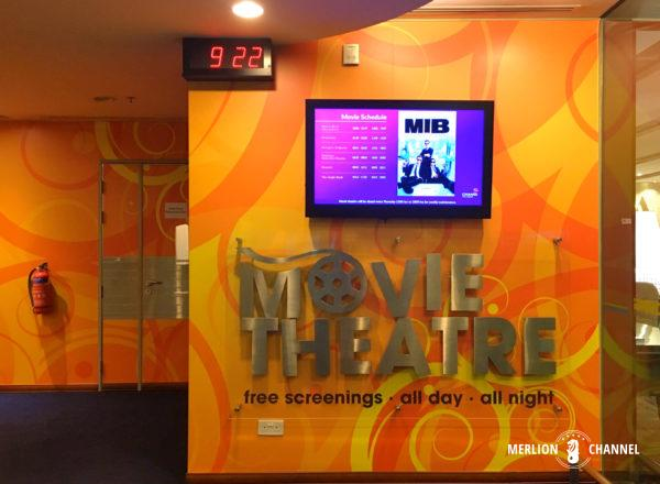 チャンギ空港ターミナル3の制限エリア3階にある「映画館」