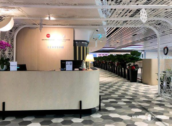 チャンギ空港ターミナル4ブロッサムラウンジの入口受付