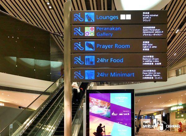 チャンギ空港ターミナル4ブロッサムラウンジ(2階)へ上がるエスカレーター