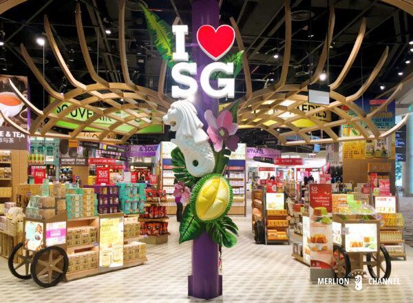 チャンギ空港ターミナル4にあるお土産屋さん「ディスカバー・シンガポール」