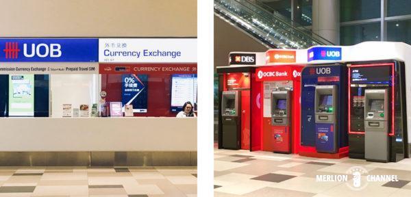 チャンギ空港ターミナル4の1階「到着フロア」にある両替所&ATM