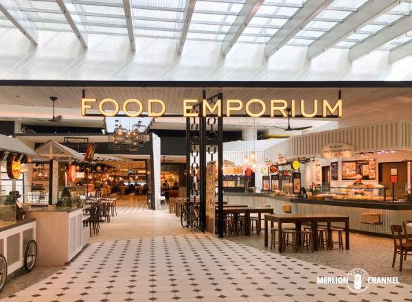 チャンギ空港ターミナル4のパブリックエリアにある「フード・エンポリアム」